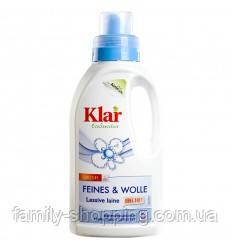 Органическое жидкое средство для стирки шерсти и шелка Klar, 0,5 л