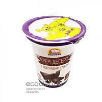 Крем-десерт с шоколадом АМА 125г