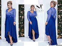 Платье БАТАЛ  сзади удлиненное в расцветках 48172, фото 2