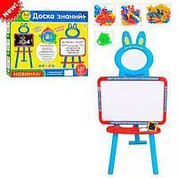 Детский мольберт 3 в 1 Доска знаний 0703. 3 языка. Украинский, русский, английский 3 цвета, фото 1
