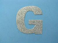 Аппликация буквы, фото 1