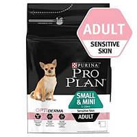 Pro Plan Small&Mini Adult Sensitive (для взрослых собак малых пород с чувствительным пищеварением)