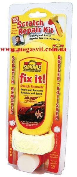 Набор для удаления царапин на машине Fix it Scratch Remove