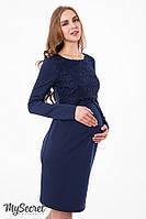 Эффектное платье для беременных и кормящих EBBEN, синее*, фото 1