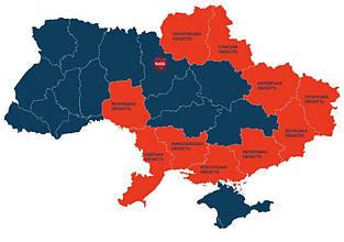Информация касающаяся продаж\покупок в связи с ситуацией в Украине