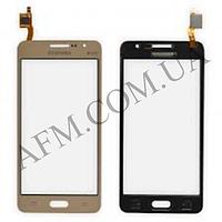 Сенсор (Touch screen) Samsung G530H/  G530F Galaxy Grand Prime золотой