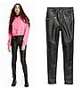 Женские  штаны леггинсы из кожзама H&M в наличии XS S M