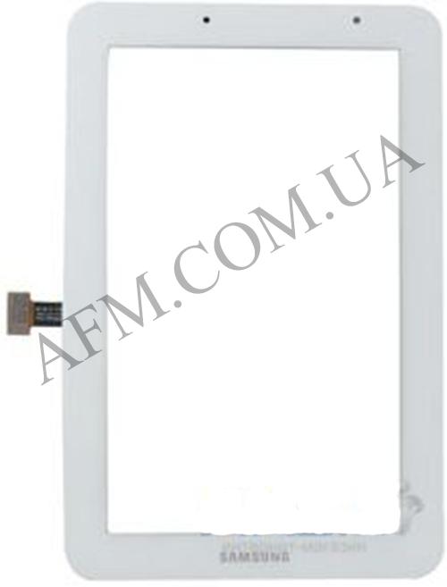 Сенсор (Touch screen) Samsung P3110 Galaxy TAB 2 (Wi- Fi) белый