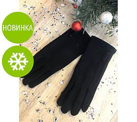 """Теплые перчатки женские """"Комфорт"""""""