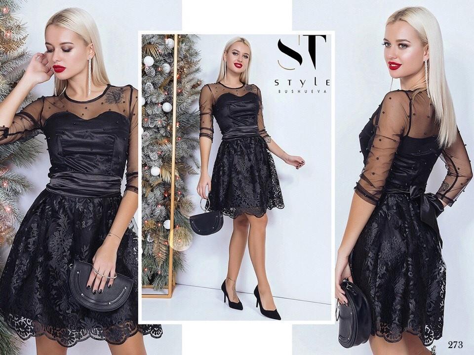 Платье вечернее короткое сетка+атлас+гипюр 42-44,44-46