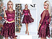 Платье вечернее короткое сетка+атлас+гипюр 42-44,44-46, фото 5