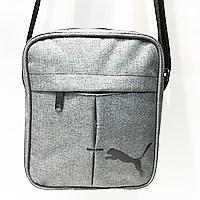 Спортивные барсетки из текстиля Puma (серый)20*24см