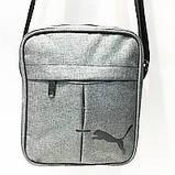 Спортивные барсетки из текстиля Adidas (коричневый)20*24см, фото 5