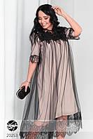 Вечернее платье с сеткой и кружевами. Модель 20253. Размеры 48-56