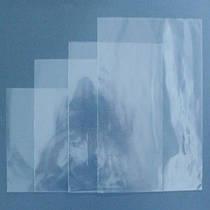 Пакеты прозрачные пп