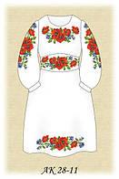 4167088cf23d55 Купити Заготовки дитячих платть чи суконь для вишивки. Найприємніші ...