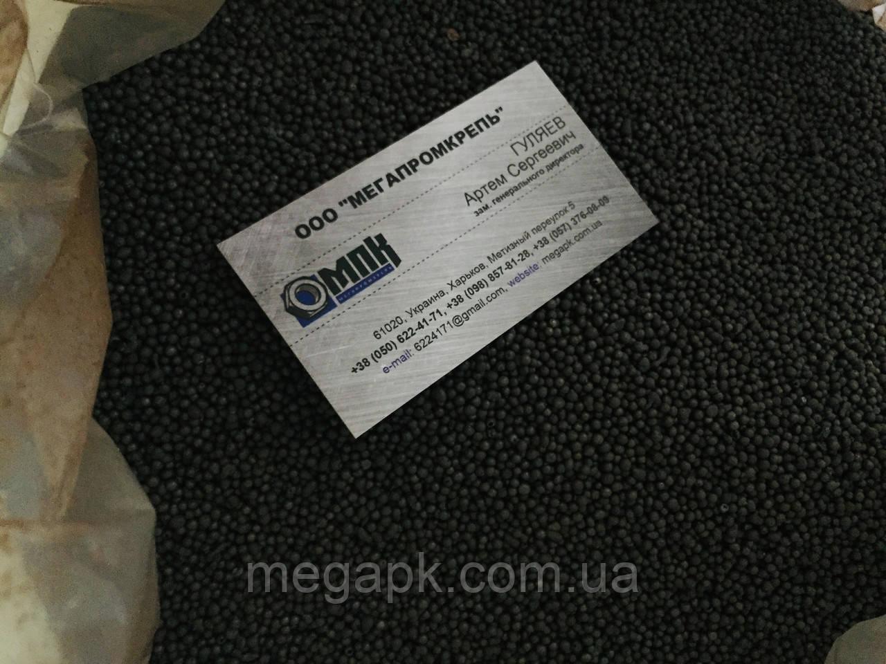 Дробь чугунная литая 0.8 (ДЧЛ) ГОСТ 11964-81