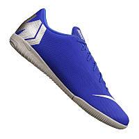 cee2d47d Vaporx в категории футбольная обувь в Украине. Сравнить цены, купить ...