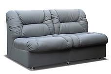 Стильный диван Визит, фото 2