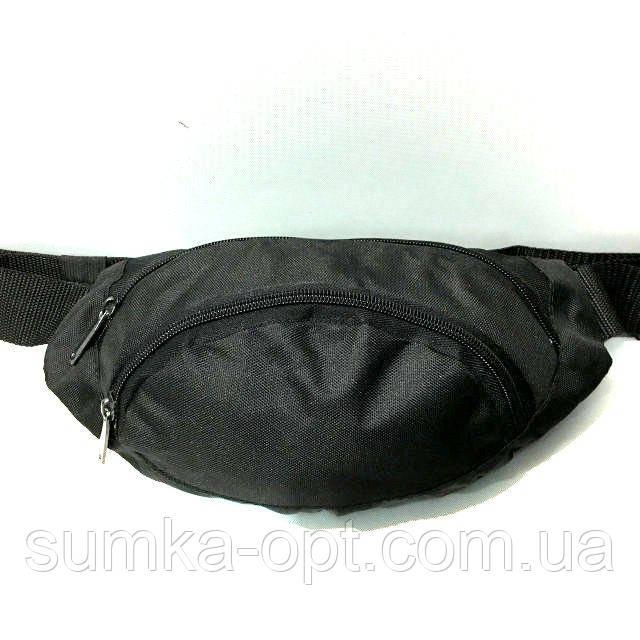 Сумка на пояс без накатки (чорний)14*30см