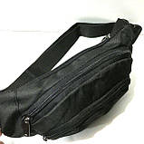 Сумка на пояс без накатки (чорний)14*30см, фото 3