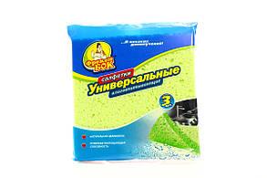 Салфетки для уборки влаговпитывающие Универсaльные 16,5х16,5см Фрекен Бок 3шт.