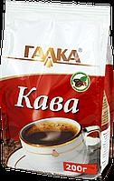 """Кофе натуральный растворимый порошкообразный """"Галка"""" 200г."""