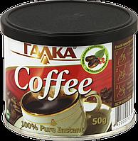 """Кофе натуральный растворимый порошкообразный """"Галка"""" 50г."""