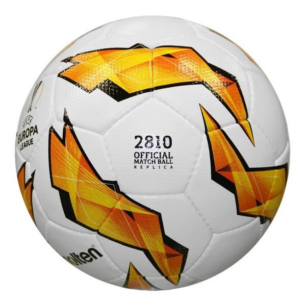 Мяч футбольний Molten  F5U2810-G18 replika