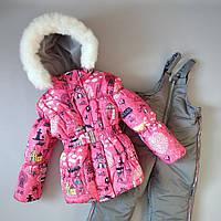 3408f3ba3400 Детские зимние комбинезоны раздельные в Украине. Сравнить цены ...