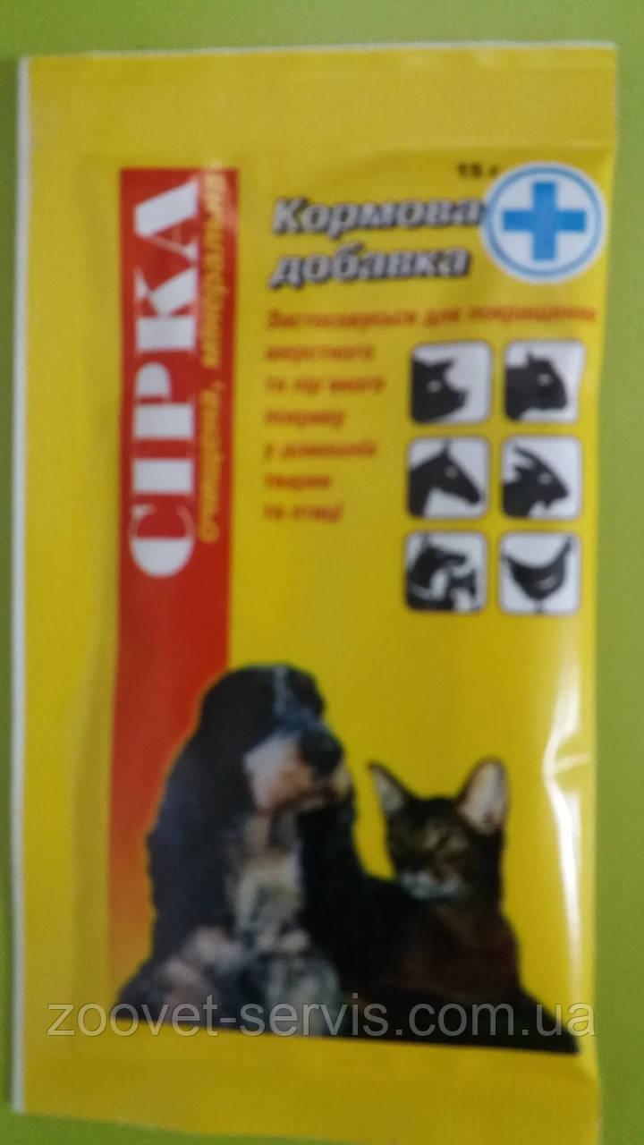 Сера кормовая для собак 15 г