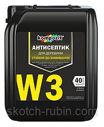 Антисептик для древесины невымываемый Kompozit W3 1 л