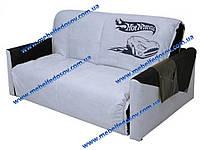 Диван-кровать FUSION Rich (150) (Davidos)Беслатная доставка