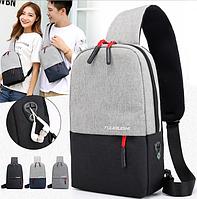Универсальный рюкзак -сумка через плечо. 29*19*7см, незаменим для повседневного пользования!