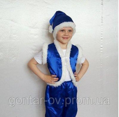 Новогодний костюм Гнома Эльфа синий