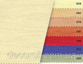 """Рулонные шторы из ткани """"Лазурь"""". Изготовление по индивидуальным размерам., фото 2"""
