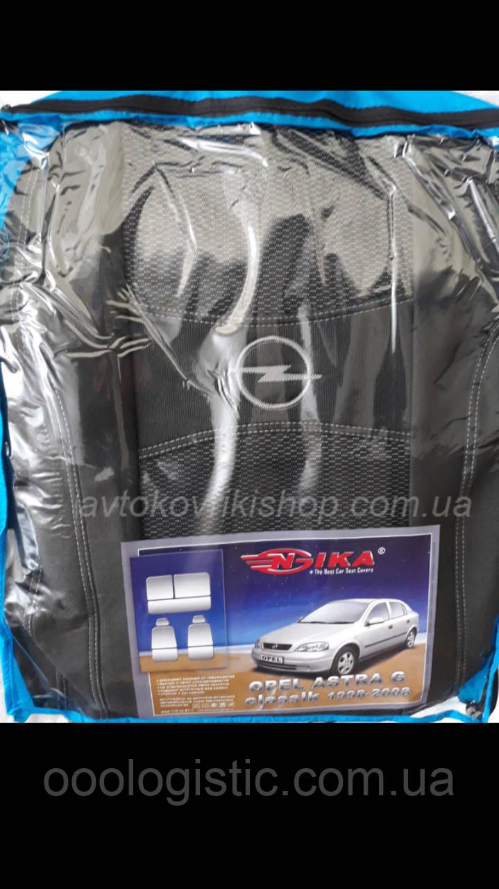 Авточехлы Ника Opel Astra G classic