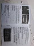 Т2  Цифровой тюнер SMART 115S с рускоязычным меню, фото 8