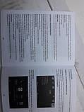 Т2  Цифровой тюнер SMART 115S с рускоязычным меню, фото 10