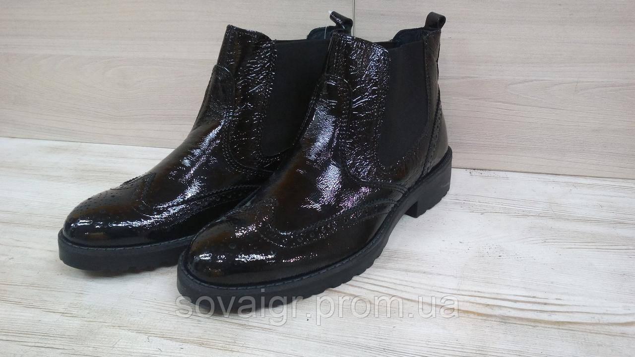 Ботинки для девочек кожаные итальянские  IMAC