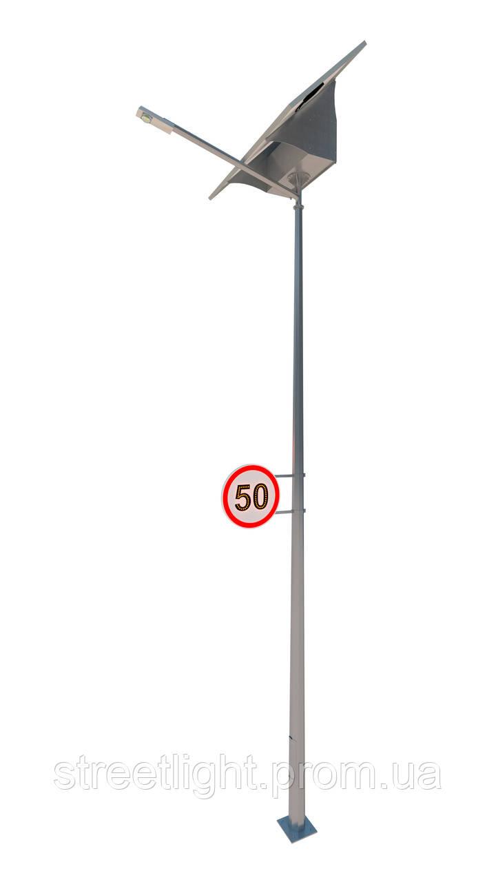Автономное светодиодное освещение с двусторонним дорожным знаком