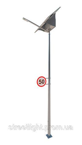 Автономное светодиодное освещение с двусторонним дорожным знаком, фото 2