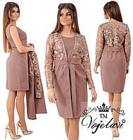 Модное вечернее женское платье двойка ( платье + кардиган) из креп - костюмки
