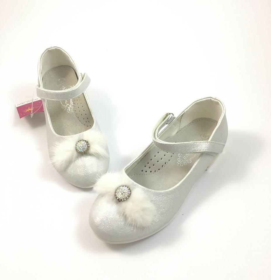 Праздничные туфли Пушок (р.35,36)