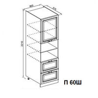 64125fc5f4a Комплект кухни гарнитур в категории отдельные элементы кухонь в ...
