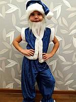 Новогодний костюм Гнома.