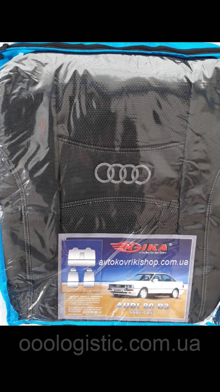 Авточехлы ника Audi 80 B3