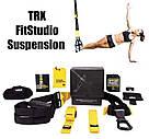 Тренировочные Петли TRX - Fit Studio / Suspension Training / фит студио, фото 2