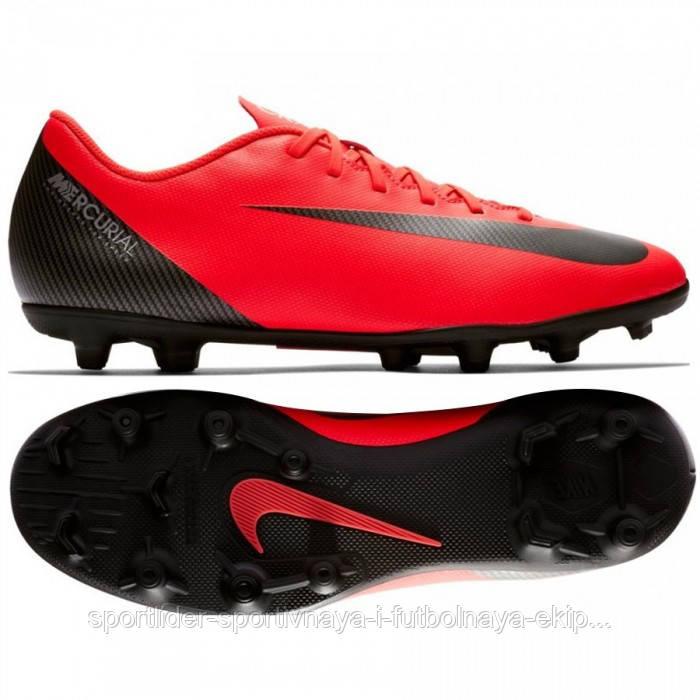 5fd373c51 Футбольные бутсы Nike Mercurial Vapor 12 Club CR7 FG MG AJ3723-600 -  Спортлидер