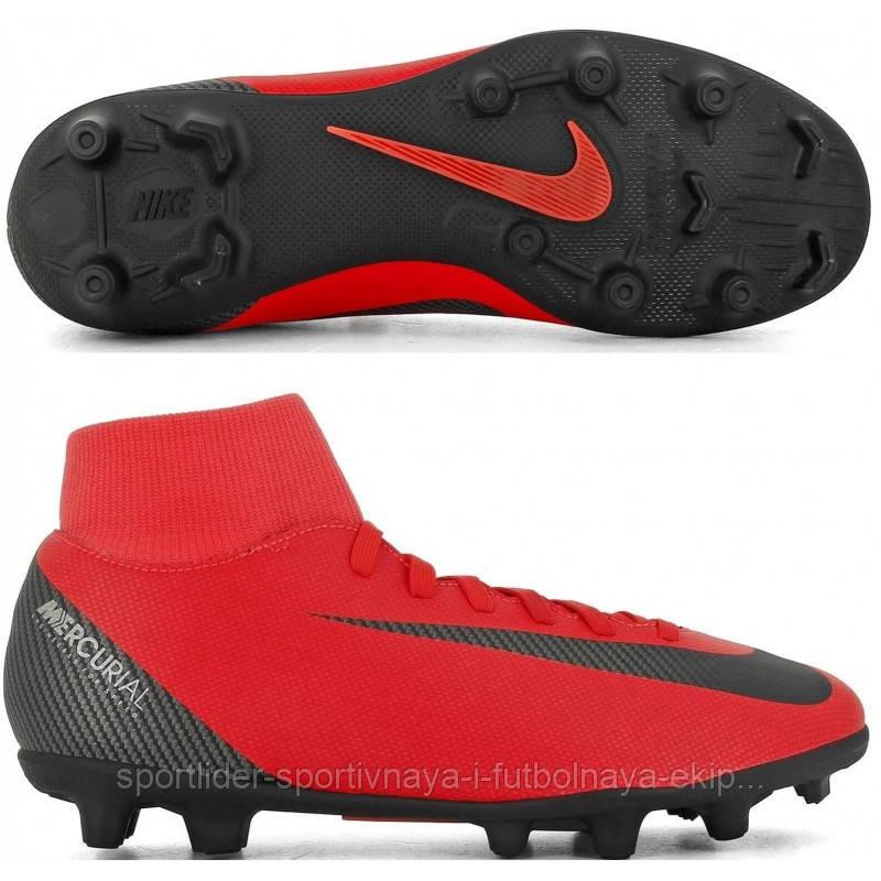 buy popular 4be1a 132a3 Футбольные бутсы Nike Mercurial Superfly 6 Club CR7 MG AJ3545-600
